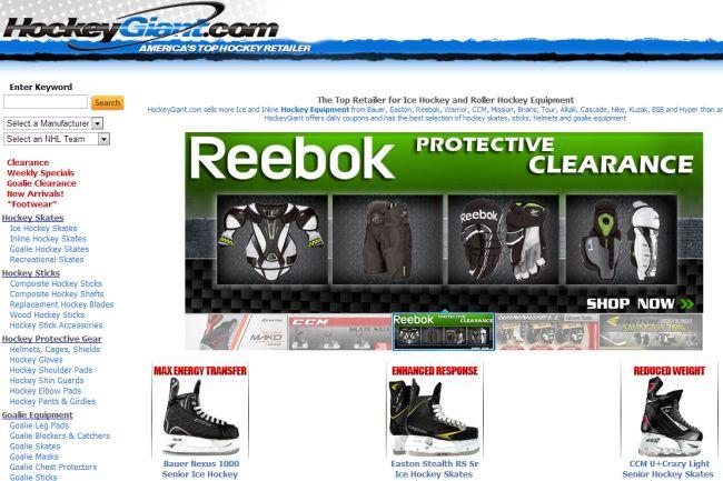 Интернет-магазин Hockeygiant.com
