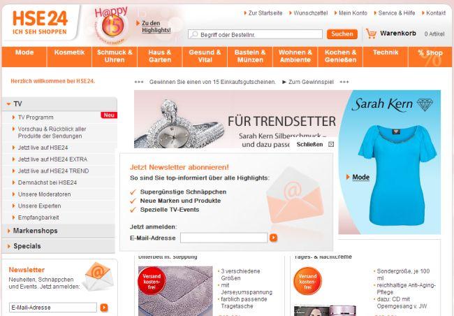 Интернет-магазин Hse24.de