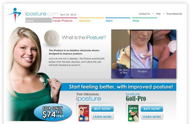 Интернет-магазин Iposture.com