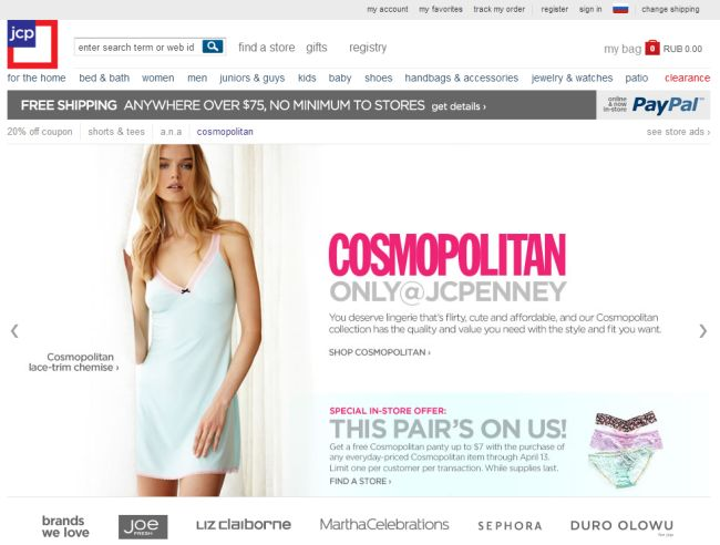 Интернет-магазин Jcpenney.com