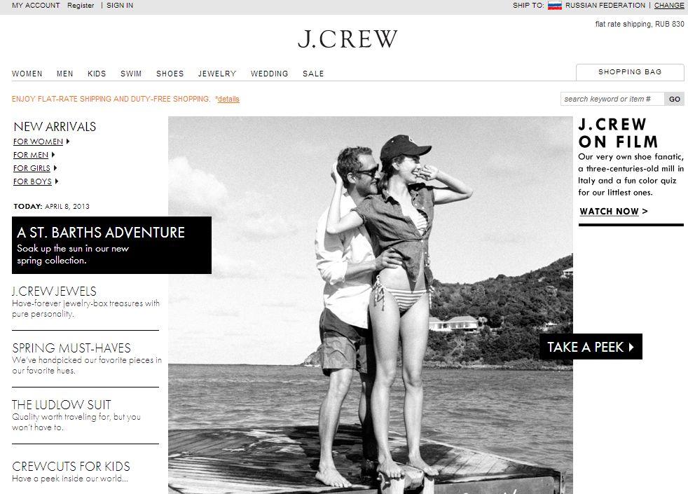 Интернет-магазин Jcrew.com