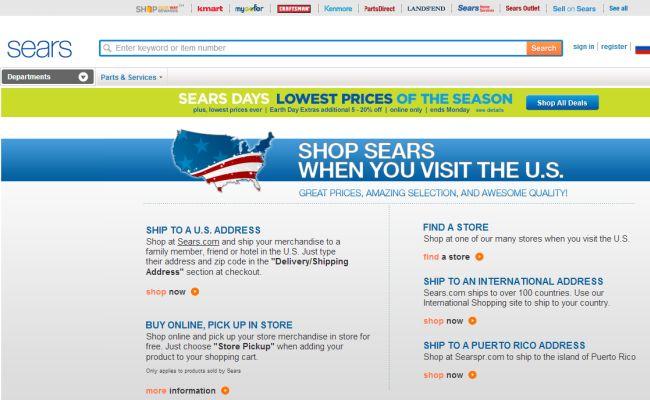Интернет-магазин Sears.com