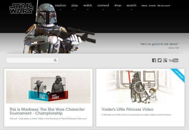 Интрнет-магазин Starwars.com