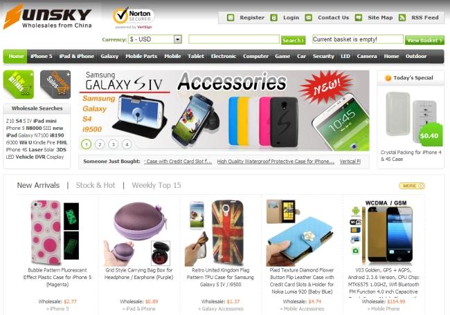 Интернет-магазин Sunsky-online.com