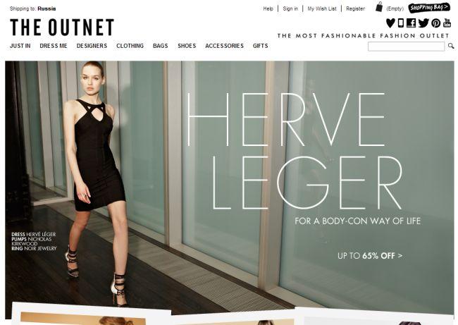 Интернет-магазин Theoutnet.com