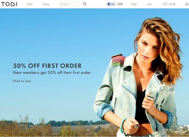 Интернет-магазин Tobi.com