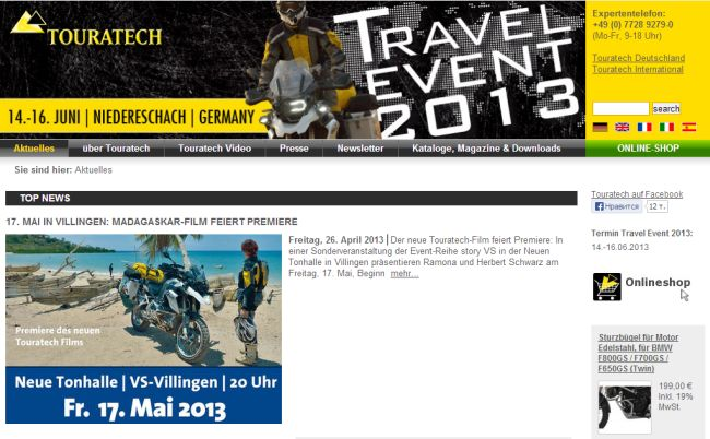 Интернет-магазин Touratech.com