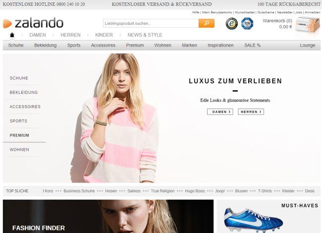 Интернет-магазин Zalando.de