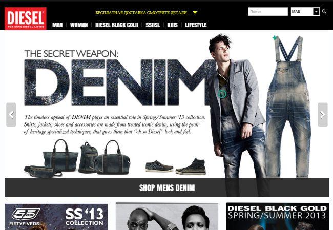 Интернет-магазин Store.diesel.com