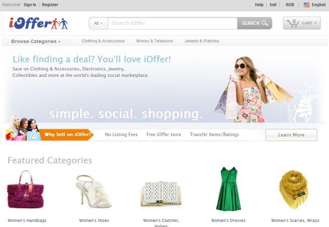 Интернет-магазин Ioffer.com