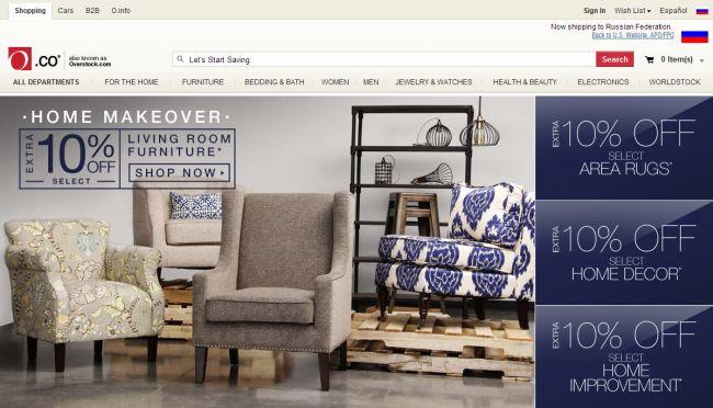 Интернет-магазин Overstock.com
