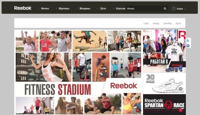 Интернет-магазин Shop.reebok.com