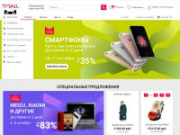 Интернет-магазин Tmall.com