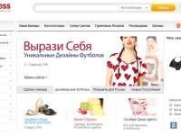 Интернет-магазин Aliexpress.com