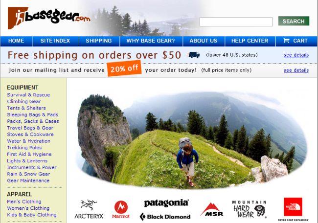 Интернет-магазин Basegear.com