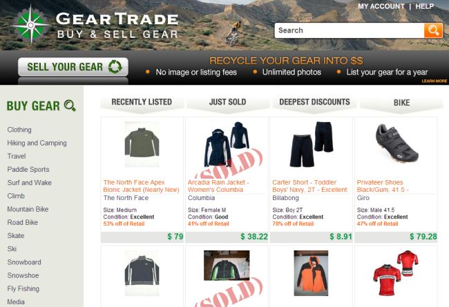 Интернет-магазин Geartrade.com