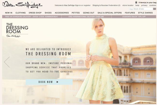 Интернет-магазин Missselfridge.com
