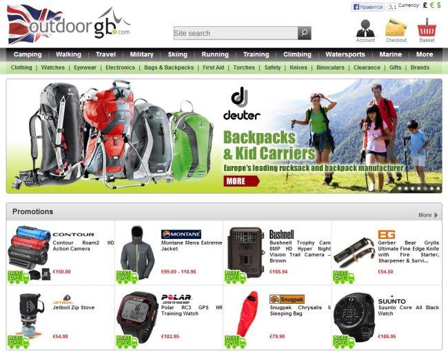 Интернет-магазин Outdoorgb.com