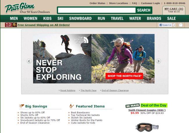 Интернет-магазин Peterglenn.com