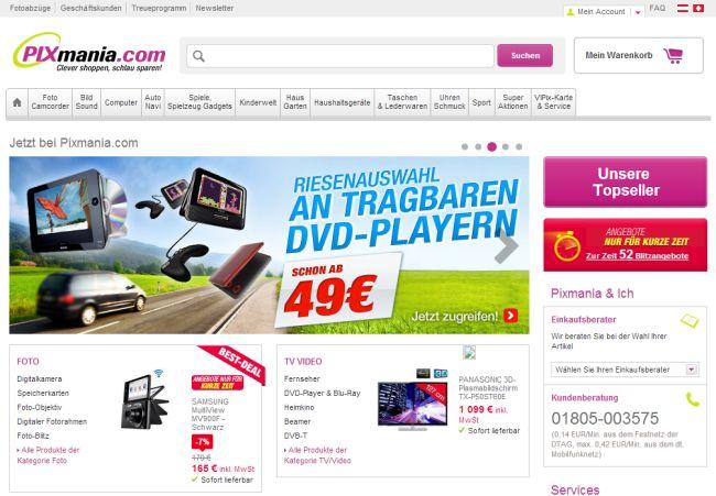 Интернет-магазин Pixmania.com