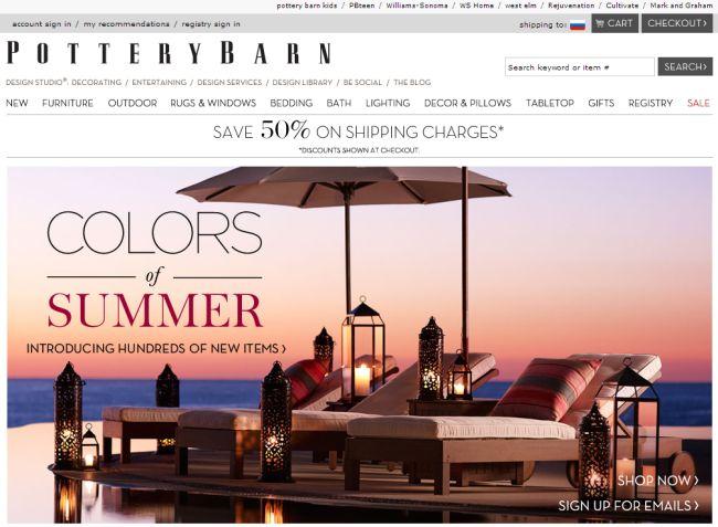 Интернет-магазин Potterybarn.com