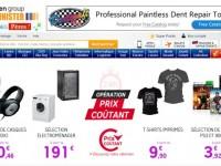 Интернет-магазин Priceminister.com