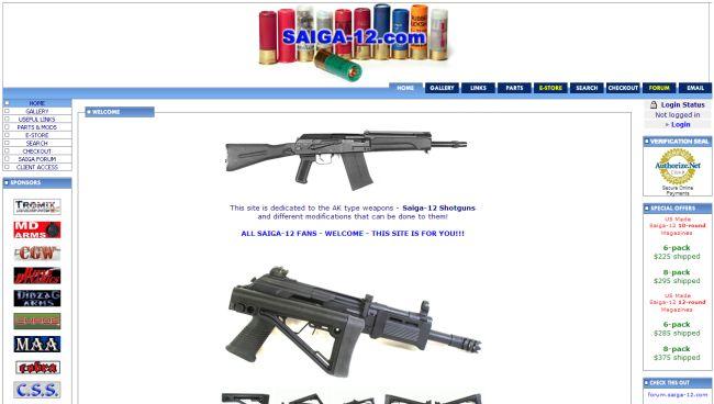Интернет-магазин Saiga-12.com