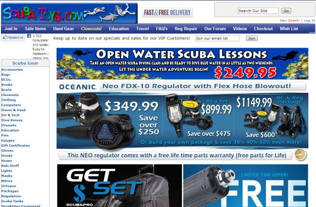 Интернет-магазин Scubatoys.com