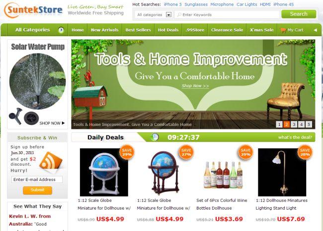 Интернет-магазин Suntekstore.com