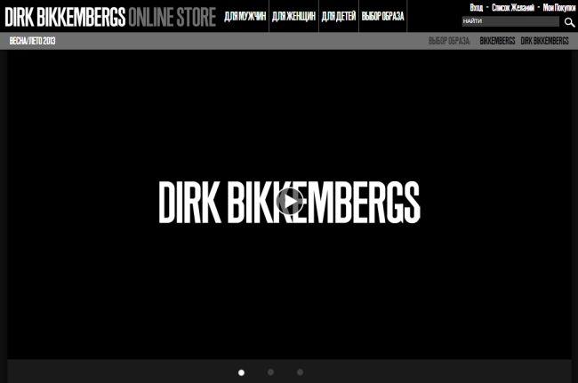 Интернет-магазин Store.bikkembergs.com