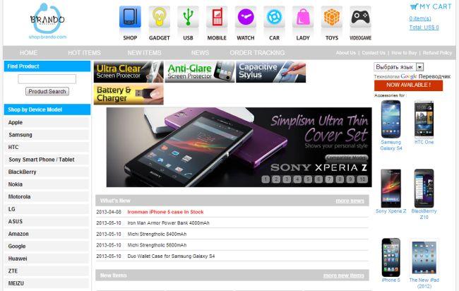 Интернет-магазин Shop.brando.com