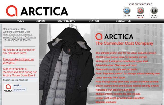 Интернет-магазин Arctica.com
