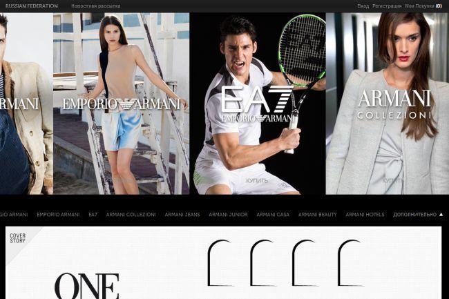 Интернет-магазин Armanijeans.com