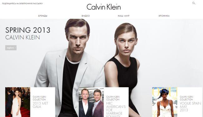Интернет-магазин Calvinkleinjeans.com