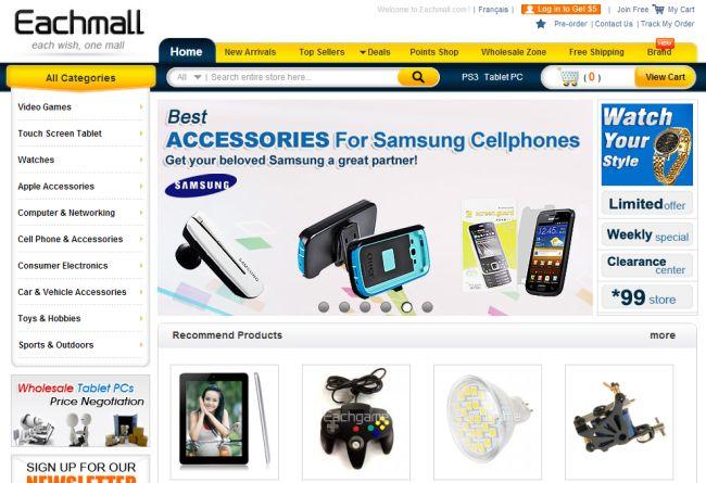 Интернет-магазин Eachmall.com