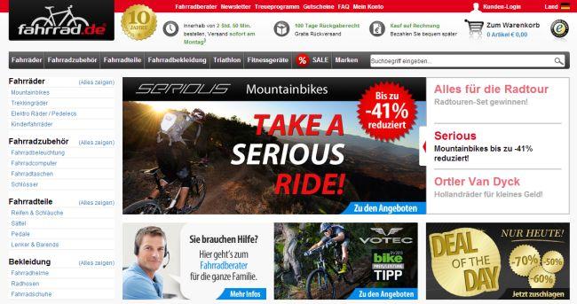 Интернет-магазин Fahrrad.de