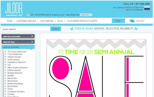 Интернет-магазин Jildorshoes.com