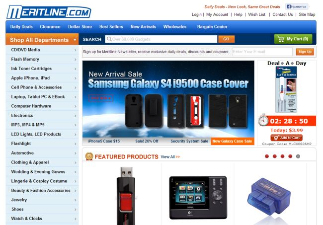 Интернет-магазин Meritline.com