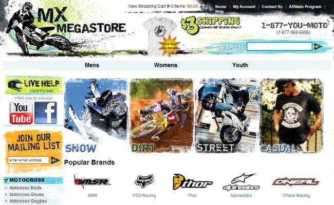 Интернет-магазин Mxmegastore.com