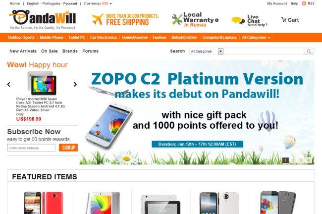 Интернет-магазин Pandawill.com