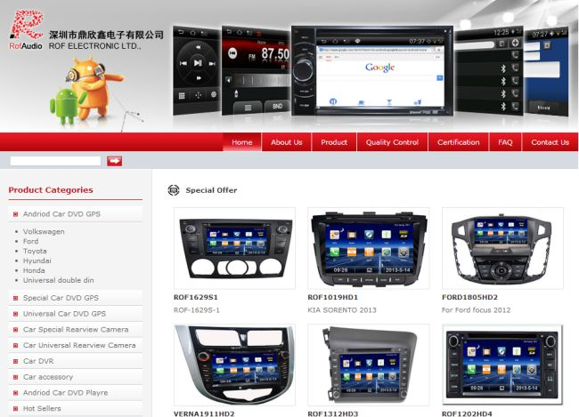 Интернет-магазин Rofaudio.com