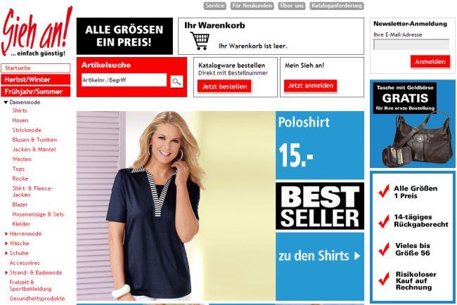 Интернет-магазин Sieh-an.de