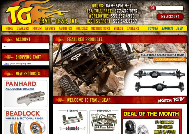Интернет-магазин Trail-gear.com