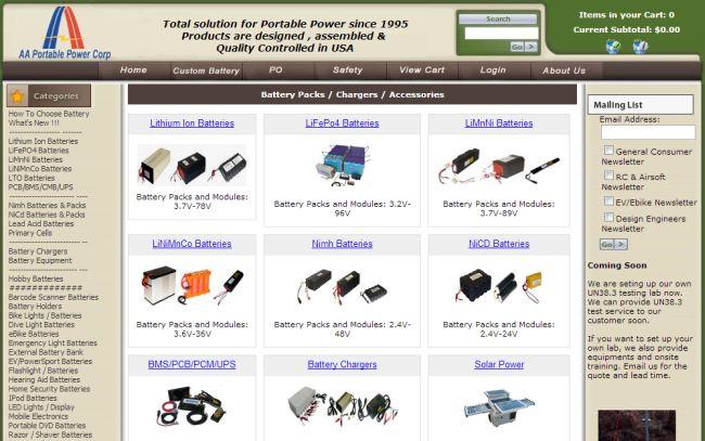 Интернет-магазин Batteryspace.com