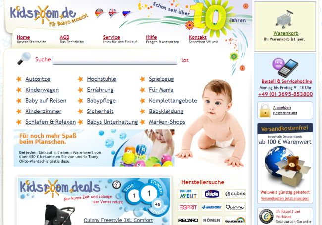 Интернет-магазин Kidsroom.de