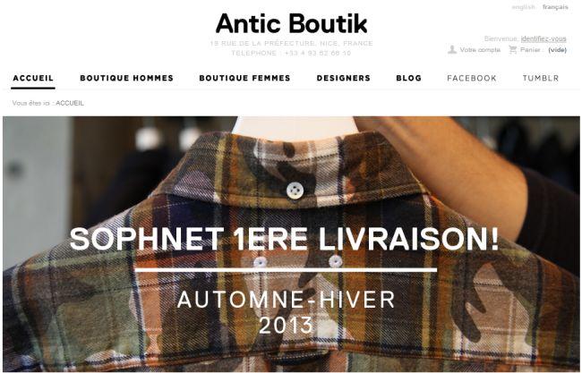 Интернет-магазин Anticboutik.com