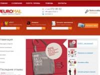 Посредник Euromail.ru