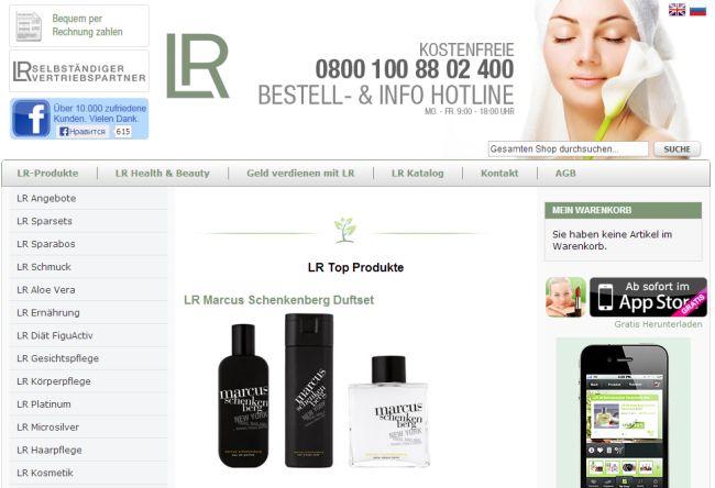 Интернет-магазин Lr-shop-direkt.de