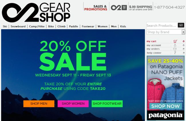 Интернет-магазин O2gearshop.com
