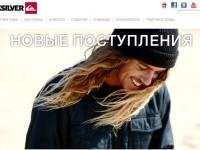 Интернет-магазин QuikSilver.com